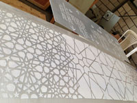 Etched Decorative aluminum Sheet